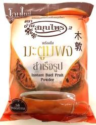 Herbal House Bael Fruit Powder