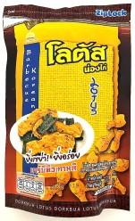 Lotus Biscuit BBQ Korean Chicken