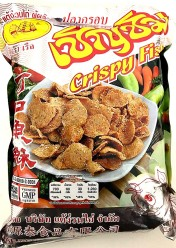 Chern Chim Fish Snack Original