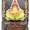 Royal Thai Black Cargo Rice Berry