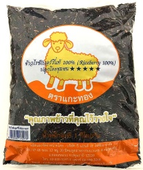 Gold Sheep Rice Berry