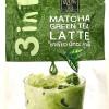 Ranong Matcha Green Tea Latte