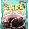 Chi-Sheng Black Tapioca Starch Balls