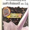 V-Fit Riceberry Drink