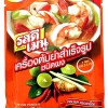 Rosdee Menu Tom Yum Mix