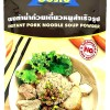 Gosto Pork Noodle Soup Powder 150g