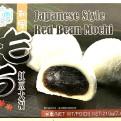 Mochi Cake Red Bean