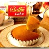 Euro Butter Cake 160g