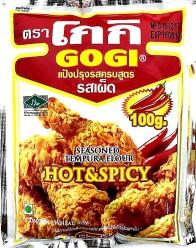 Gogi Tempura Mix Hot & Spicy