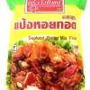 Kruawangthip Seafood Butter Mix Flour 1kg