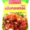 Kruawangthip Seafood Butter Mix Flour