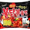 Sam Yang Hot Chicken Ramen