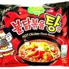 Sam Yang Hot Chicken Ramen Stew Type
