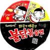 Sam Yang Hot Chicken Ramen Bowl