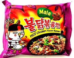 Sam Yang Hot Chicken Ramen Mala
