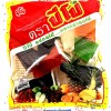 Pipo Jelly Fruit Mix 282g