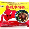 Wei Lih Soup Beef