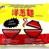 Wei Lih Soup Onion