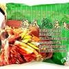 Yato Soup Kimchi