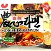 Nongshim Ramyum Mild Spicy