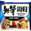 Sam Yang Seafood Party