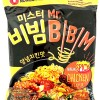 Mr Bibim Korean Spicy Chicken