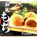 Mochi Cake Peanut