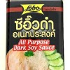 Lobo All Purpose Dark Soy Sauce