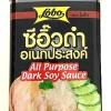 Lobo All Purpose Dark Soy Sauce 220ml