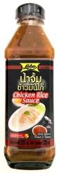 Lobo Chicken Rice Sauce