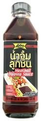 Lobo Meatball Dipping Sauce