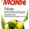 Malee Magosteen Juice 330ml
