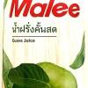 Malee Gauva Juice 330ml