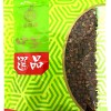 Eaglobe Sichuan Pepper 57g