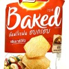 Lay Chips Baked BBQ 59g