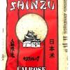 Sushi Premium Rice 1kg Shinzu