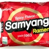 Sam Yang Spicy