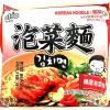 Paldo Korean Kimchi