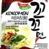 Paldo Kokomen Spicy Chicken