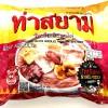 Thasiam Glass Noodle Yentafo Soup