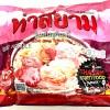 Thasiam Mung Bean Vermicelli Sukiyaki