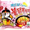 Sam Yang Hot Chicken Carbo