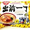 Nissin Demae Ramen XO Sauce Seafood