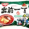 Nissin HK Ramen Super Hot Tonkotsu