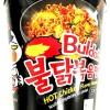 Sam Yang Hot Chicken Ramen Buldak CUP