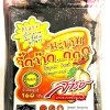 Sarach Tamarind Super Sour Spicy 160g
