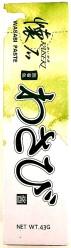 Kaiseki Wasabi Tube Paste 43g
