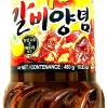Wang Korean BBQ Hot Sauce 480g