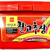 Wang Hot Pepper Paste 500g