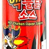 Sam Yang Buldak Hot Chicken Sauce Extreamely Spicy 200g